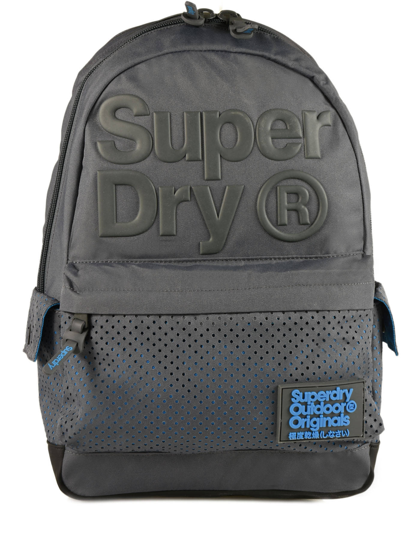 ee082b37ab4 ... Rugzak Superdry Grijs backpack men M91001DQ ...