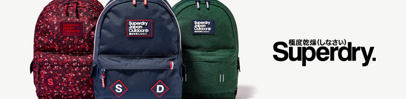 sac à dos superdry